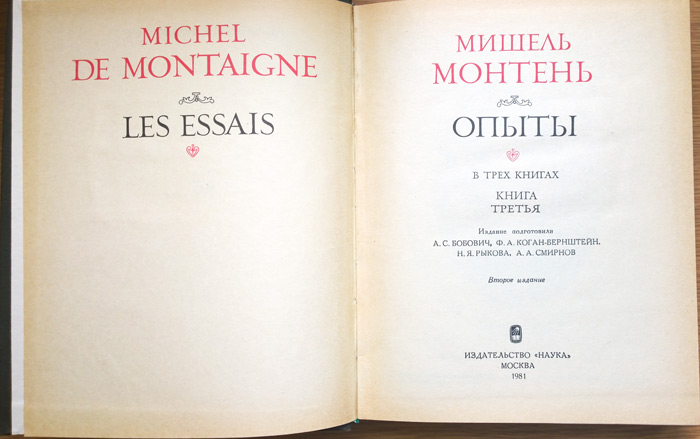montaigne essays cannibals analysis Les éditions des chavonnes montaigne of cannibals reading report – summary and comments « montaigne, essays, i, 31 cannibals.